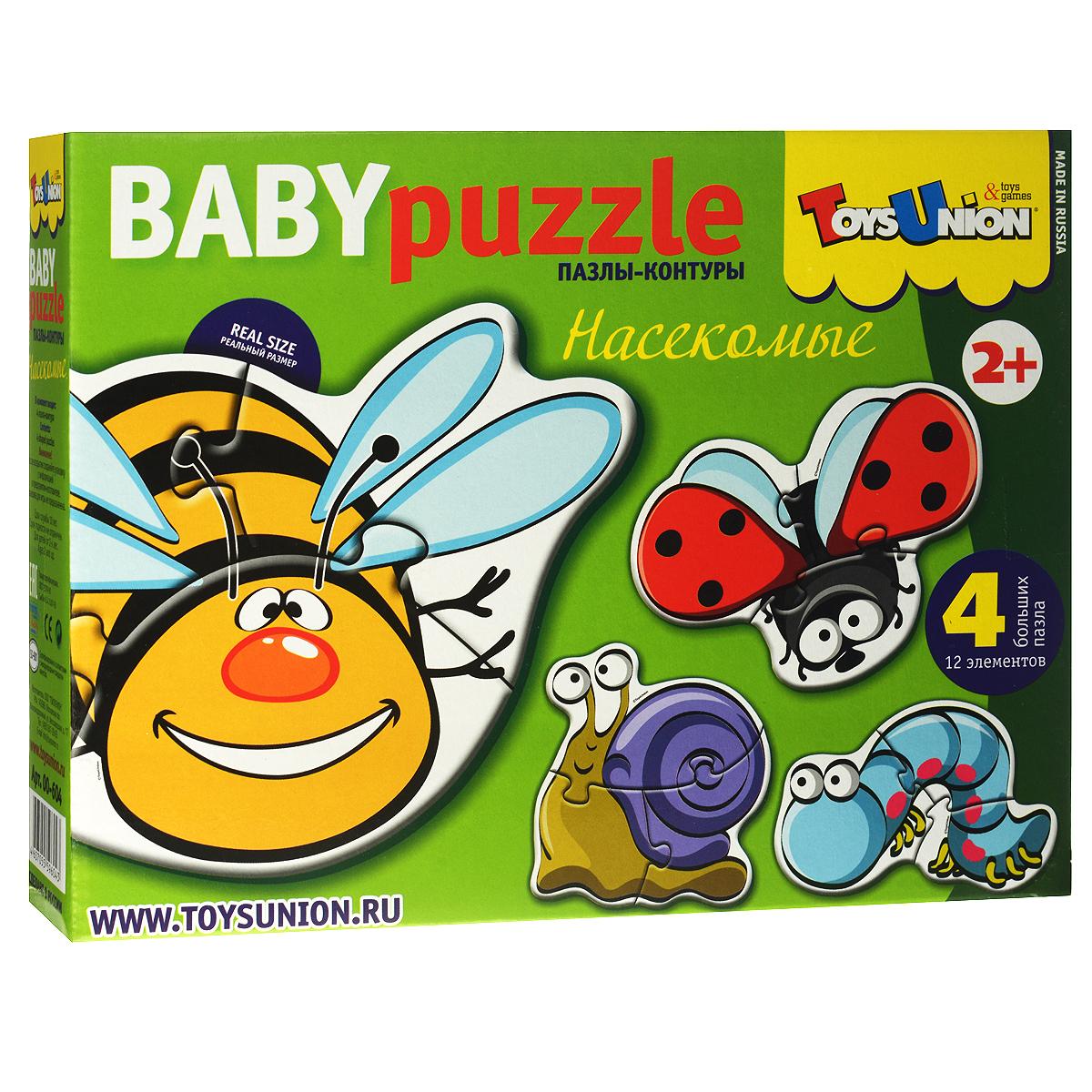 Пазл ToysUnion Насекомые, фигурный, 4 в 1тю00-604Пазлы-контуры ToysUnion Насекомые - это увлекательная игра-головоломка, помогающая развивать у ребенка воображение, пространственное восприятие, память. Пазлы предназначены специально для маленьких детей. Малышу будет удобно брать крупные элементы в руки и самостоятельно собирать картинки. В комплект входит 12 картонных элементов, из которых можно собрать 4 картинки в виде насекомых. Процесс собирания пазлов способствует развитию не только образного, но и логического мышления, произвольного внимания, восприятия. В частности, различению отдельных элементов по цвету, форме, размеру и т. д. Процесс собирания пазлов учит правильно воспринимать связь между частью и целым. Веселые и добрые картинки, крупные детали, выполненные из высококачественного и экологически чистого материала, доставят вашему ребенку радость и помогут познать окружающий мир.