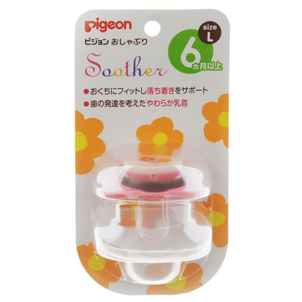PIGEON Пустышка Цветочек 6+ мес (размер L)334905311Пустышка Pigeon Цветочек, снабженная традиционным ограничителем с кольцом, прекрасно сочетается с сосательной ямкой во рту малыша и не препятствует естественным сосательным движениям. Мягкая пустышка, выполненная из силикона, не имеющего вкуса и запаха, не оказывает негативного влияния на формирование прикуса и зубов. Загубник выполнен из полипропилена и оснащен вентилируемыми отверстиями. В комплект с соской входит футляр.