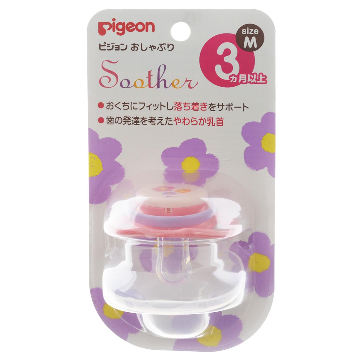 Пустышка силиконовая Pigeon Цветочек, цвет: розовый. Размер M, от 3 месяцев334905301Пустышка Pigeon Цветочек, снабженная традиционным ограничителем с кольцом, прекрасно сочетается с сосательной ямкой во рту малыша и не препятствует естественным сосательным движениям. Мягкая пустышка, выполненная из силикона, не имеющего вкуса и запаха, не оказывает негативного влияния на формирование прикуса и зубов. Загубник выполнен из полипропилена и оснащен вентилируемыми отверстиями. В комплект с соской входит футляр.