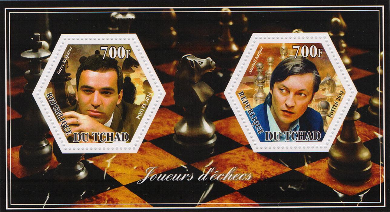 Почтовый блок Игроки в шахматы №2. Чад, 2014 год401306Почтовый блок Игроки в шахматы №2. Чад, 2014 год. Размер блока: 8 х 14 см. Размер марок: 4 х 4.5 см. Сохранность хорошая.