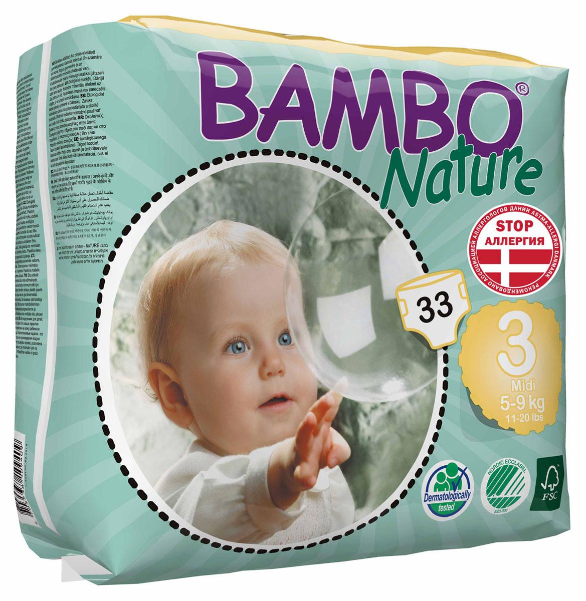 Bambo Nature Подгузники детские одноразовые Midi 5-9 кг, 33 шт310133Подгузники и трусики Bambo Nature содержат мягкую тканевидную заднюю часть и внутренний слой, что делает их исключительно нежными для кожи малыша. Они тоньше обычных подгузников, а воздухопроницаемый слой позволяет коже дышать, исключая «парниковый эффект». В перечень восхитительных свойств подгузников Bambo Nature также входят и эластичные боковые вставки. Супер-слой распущенная целлюлоза и сверх-сухая система обеспечивает быстрое впитывание и оставляет поверхность сухой. Поэтому для вас и вашего малыша каждое утро будет добрым. Bambo Nature - одни из наиболее экологически чистых подгузников на рынке. В перечень восхитительных свойств подгузников Bambo Nature также входят и эластичные боковые вставки. Проверено дерматологами.