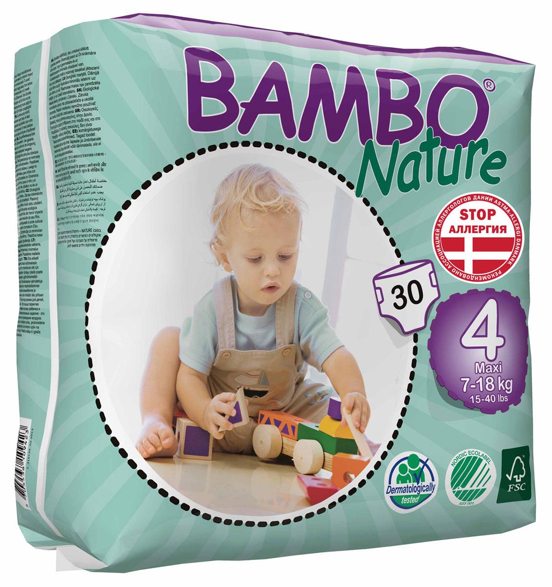 Bambo Nature Экологические детские одноразовые подгузники, Maxi, 7-18 кг, 30 шт310134Мягкая тканевидная задняя часть и внутренний слой подгузников Bambo Nature, делают подгузники исключительно нежными для кожи малыша. Тоньше обычных, а воздухопроницаемый слой позволяет коже дышать, исключая парниковый эффект. Супер-слой распущенная целлюлоза и сверх-сухая система, обеспечивает быстрое впитывание и оставляющая поверхность сухой. Поэтому для вас и вашего малыша каждое утро будет добрым. Вес ребенка от 7 до 18 кг. Продукция Bambo Nature прошла дерматологическое тестирование. Гипоаллергены.