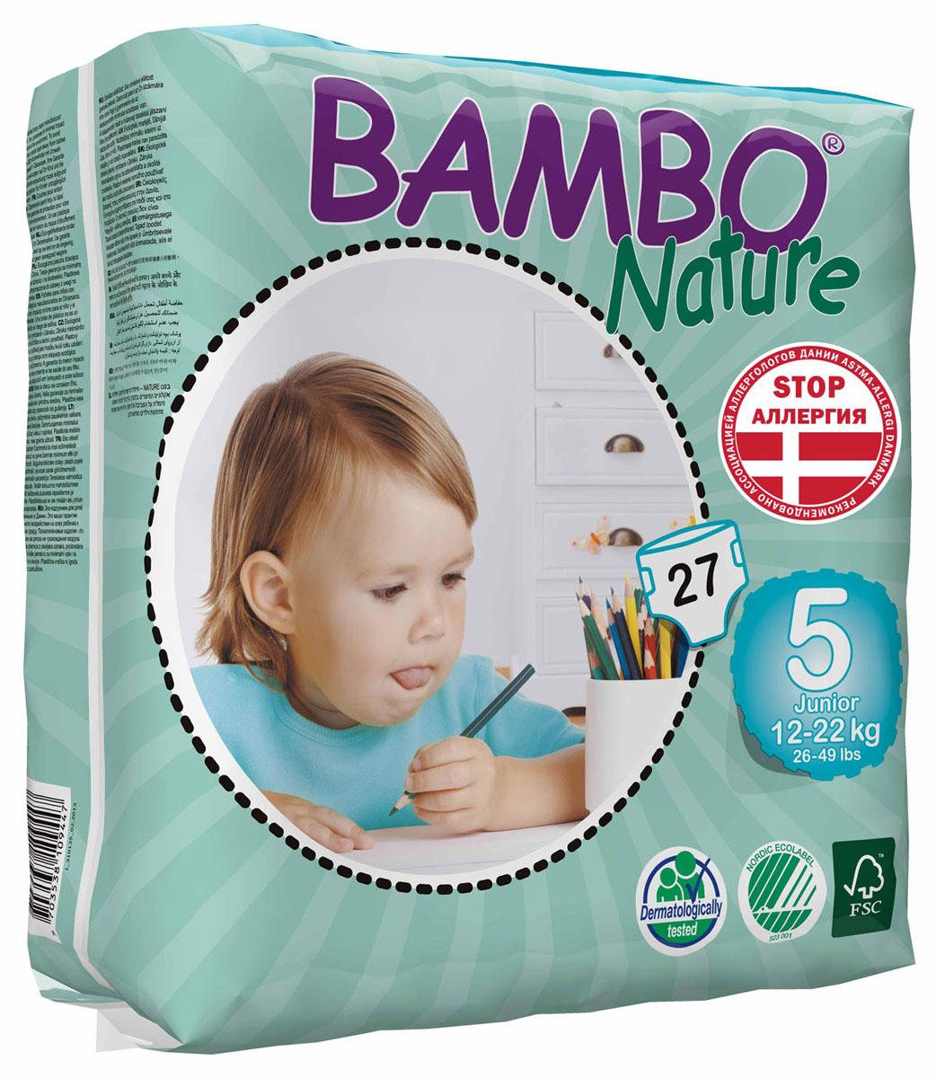 Bambo Nature Подгузники детские одноразовые Junior, 12-22 кг, 27 шт310135Подгузники и трусики Bambo Nature содержат мягкую тканевидную заднюю часть и внутренний слой, что делает их исключительно нежными для кожи малыша. Они тоньше обычных подгузников, а воздухопроницаемый слой позволяет коже дышать, исключая «парниковый эффект». В перечень восхитительных свойств подгузников Bambo Nature также входят и эластичные боковые вставки. Супер-слой распущенная целлюлоза и сверх-сухая система обеспечивает быстрое впитывание и оставляет поверхность сухой. Поэтому для вас и вашего малыша каждое утро будет добрым. Bambo Nature - одни из наиболее экологически чистых подгузников на рынке. В перечень восхитительных свойств подгузников Bambo Nature также входят и эластичные боковые вставки. Проверено дерматологами.