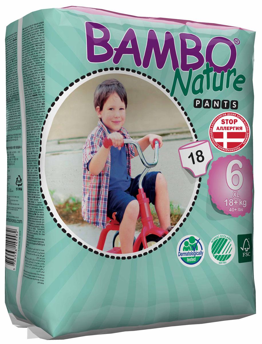 Bambo Nature Экологические детские одноразовые трусики-подгузники, XL, от 18 кг, 18 шт310139Мягкая тканевидная задняя часть и внутренний слой подгузников Bambo Nature, делают подгузники исключительно нежными для кожи малыша. Тоньше обычных, а воздухопроницаемый слой позволяет коже дышать, исключая парниковый эффект. Супер-слой распущенная целлюлоза и сверх-сухая система, обеспечивает быстрое впитывание и оставляющая поверхность сухой. Поэтому для вас и вашего малыша каждое утро будет добрым. Вес ребенка от 18 кг. Продукция Bambo Nature прошла дерматологическое тестирование. Гипоаллергены.