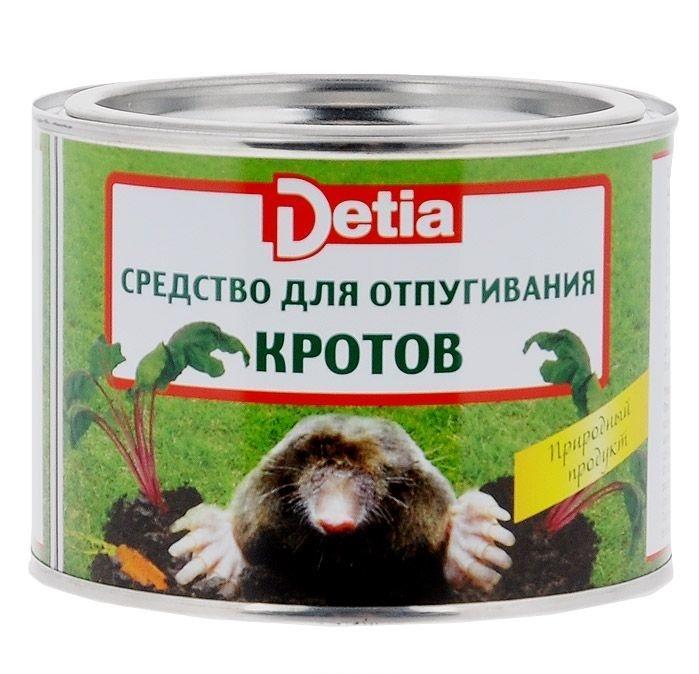 """Detia Freyberg Gmbh Средство для отпугивания кротов """"Detia"""", в шариках, 100 шт"""