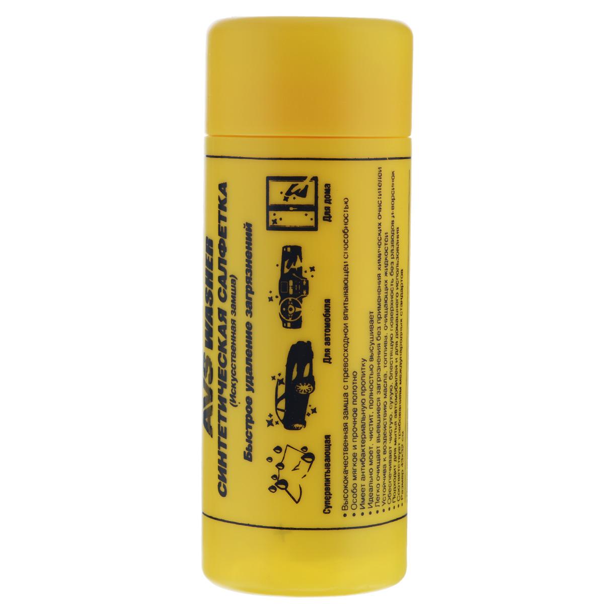 Салфетка синтетическая AVS CH-4332, 43 см х 32 см43446Синтетическая салфетка AVS CH-4332 подходит для мытья автомобиля и для домашнего использования. Салфетка выполнена из искусственной замши. Соответствует требованиям международных стандартов. Особенности: Высококачественная замша с превосходной впитывающей способностью. Особо мягкое и прочное полотно. Имеет антибактериальную пропитку. Идеально моет, чистит, полностью высушивает. Легко очищает въевшиеся загрязнения без применения химических очистителей. Устойчива к воздействию масла, топлива, очищающих жидкостей. Обеспечивает чистую, сухую, блестящую поверхность без разводов и ворсинок. Размер салфетки: 43 см х 32 см.