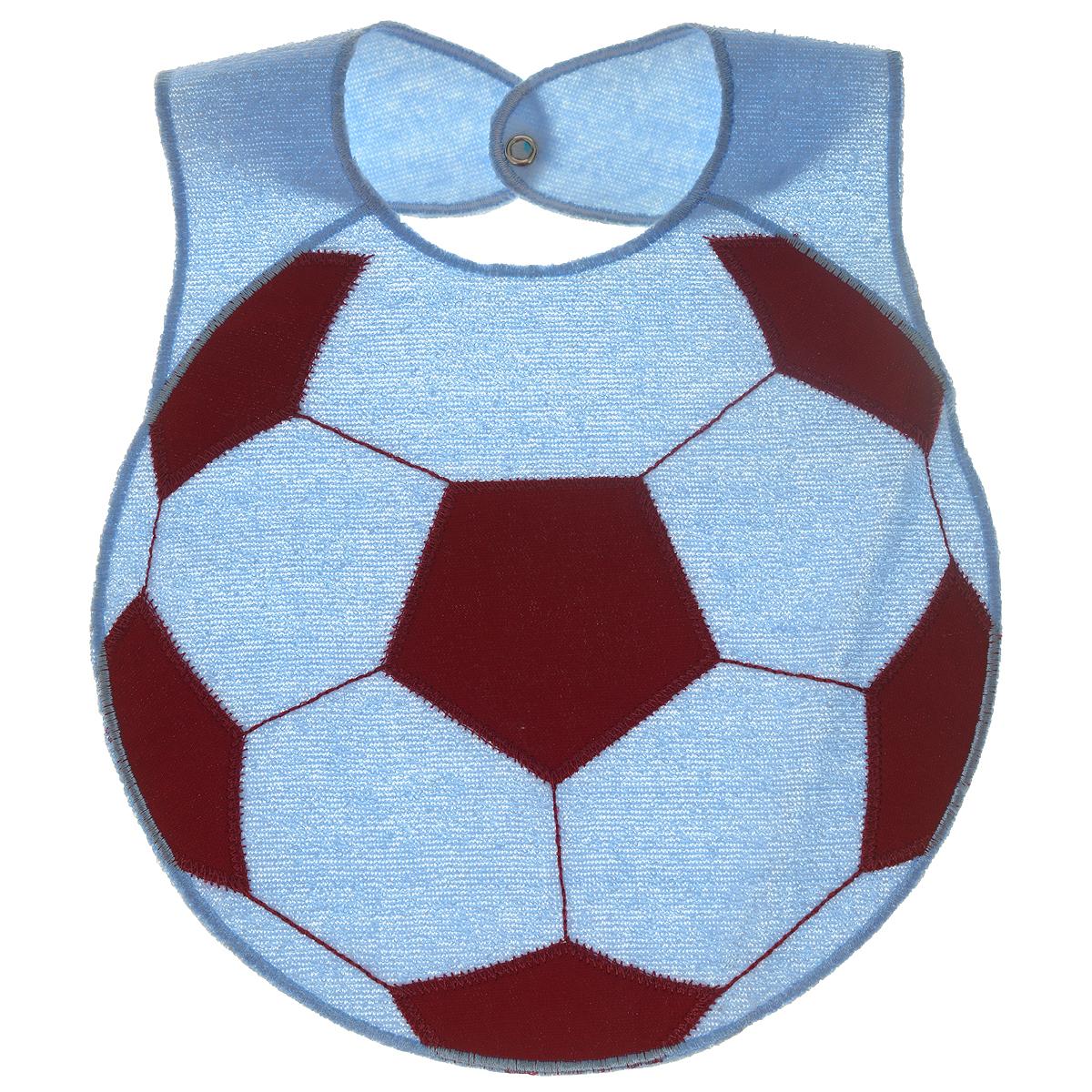 Нагрудник Sevi Baby Футбольный мяч, цвет: голубой, бордовый582 sevi babyНагрудник Sevi Baby на кнопке Футбольный мяч - предмет первой необходимости для полноценной заботы о вашем ребенке. Нагрудник с застежкой на кнопке выполнен из качественного полиэстера. Детский слюнявчик оформленный принтом в виде футбольного мяча, обладает прочной непромокаемой подкладкой, которая поможет вам и вашему малышу не запачкать одежду. Sevi Baby - это одежда для самых маленьких, созданная с пониманием и заботой о комфорте и здоровье ребенка!