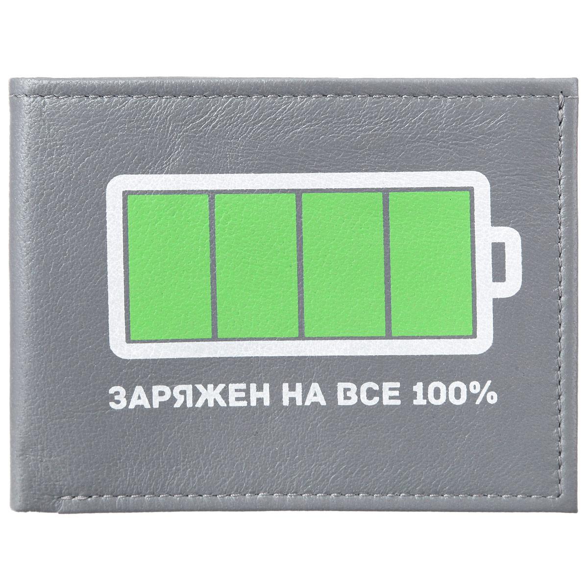 Портмоне ОРЗ-Дизайн