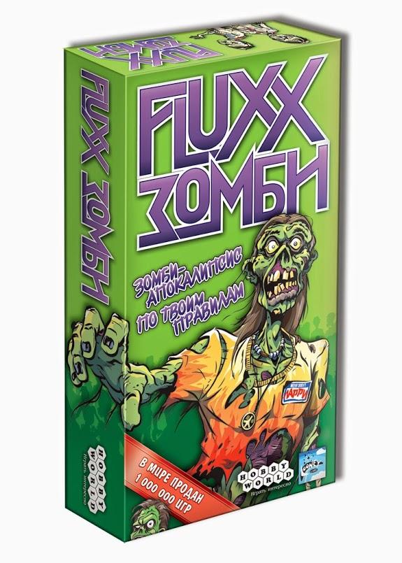 Hobby World ���������� ���� Fluxx ����� - Hobby World1272�� ��������, ����� �������� ��� ��������� �������, ��������� ����, ��������� ���� ��������!� ��� �� ������?! ����� �������� � �������� ���������. ��� ���������� �����. � ����� ����, ����������� ������� ��������� ��� ������� � ������ ����? ����� �������, ���� ����� �� ��������� �� ����! ���� �����, ����� �����, ����������� �����, ������� ������ ���� �������� �� ��� ������� ���������� � ������ ���� ������ �� �������� ��� ������� ����� ���������. �� Fluxx ����� ������ ������� ������, ���� ��� �� ���� �����-������������. ��� ���� ����� 22 ������ ������� ��������. �������� �������� � ���� 100 ���� � ������� ���� �� ������� �����.