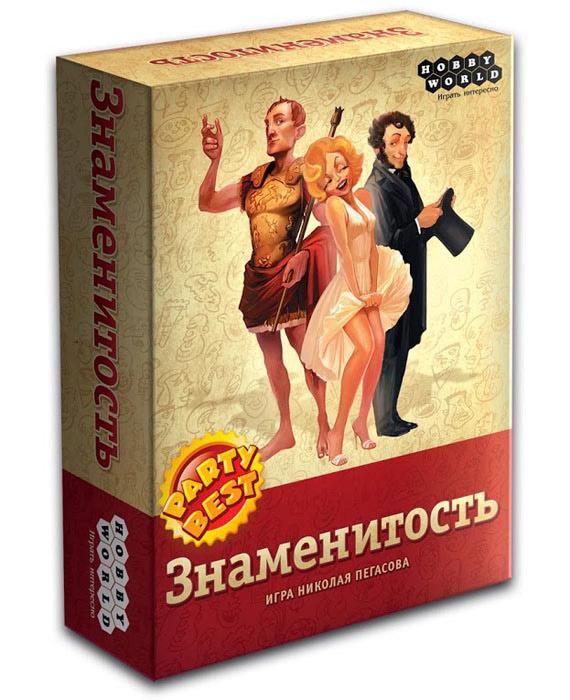 Hobby World Настольная игра Знаменитость ( 1149 )