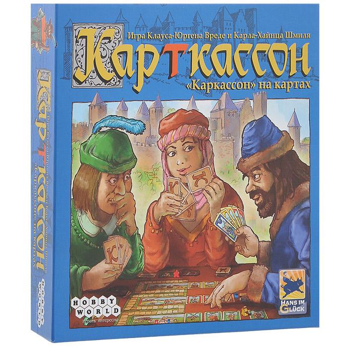 Hobby World Настольная игра Карткассон ( 1044 )