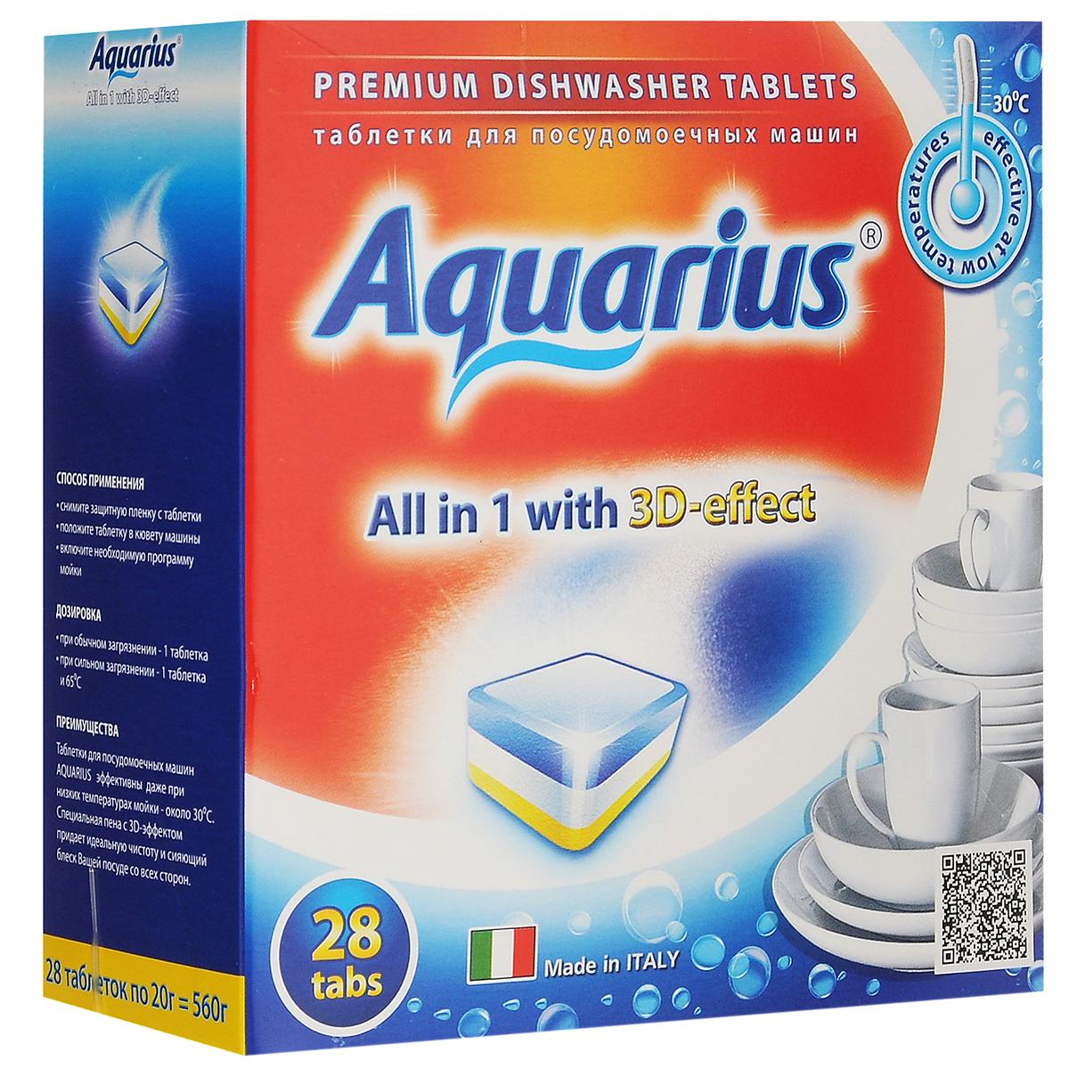 Таблетки для посудомоечных машин Lotta Aquarius, 28 шт16321Таблетки Lotta Aquarius предназначены для посудомоечных машин. Специальная пена с 3D-эффектом придает идеальную чистоту и сияющий блеск вашей посуде со всех сторон. Таблетки эффективны даже при низких температурах мойки - около 30°С. Для этого необходимо снять защитную пленку, положить таблетку в кювету машины и включить необходимую программу. В комплект входит 28 штук. Вес одной таблетки: 20 г. Состав: фосфаты более 30%, кислородосодержащий отбеливатель более 5%, но менее 15%, поликарбоксилаты, фосфонаты, неионные ПАВ, энзимы (амилаза, протеаза), краситель, отдушка менее 5%. Товар сертифицирован.