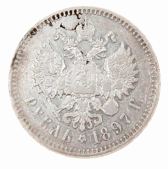 Монета номиналом 1 рубль. Брюссельский монетный двор. Российская империя, 1897 год (**)