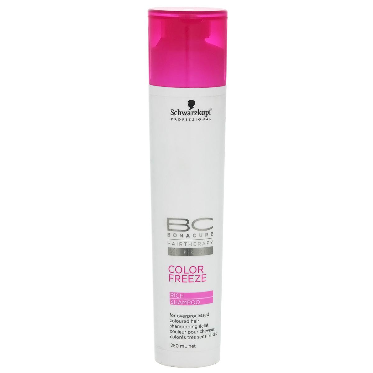 Bonacure BC Шампунь для волос Color Freeze, 250 мл