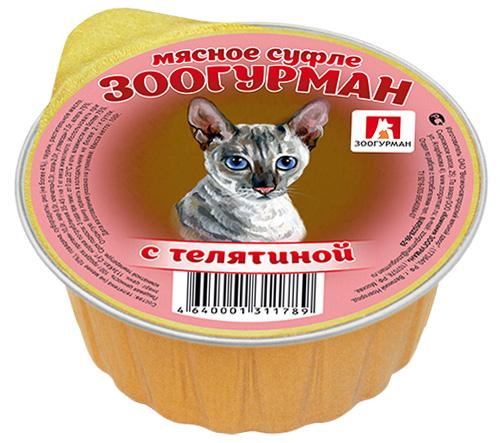 """Консервы для кошек Зоогурман """"Мясное суфле"""", с телятиной, 100 г 1789"""