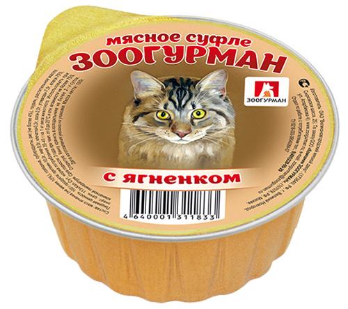 Консервы для кошек Зоогурман Мясное суфле, с ягненком, 100 г1833В рацион домашнего любимца нужно обязательно включать консервированный корм, ведь его главные достоинства - высокая калорийность и питательная ценность. Консервы лучше усваиваются, чем сухие корма. Также важно, что животные, имеющие в рационе консервированный корм, получают больше влаги. Полнорационный консервированный корм Зоогурман Мясное суфле идеально подойдет вашему любимцу. Консервы приготовлены из натурального российского мяса. Не содержат сои, консервантов, красителей, ароматизаторов и генномодифицированных продуктов. Состав: мясо ягненка (не менее 10%), говядина, субпродукты, рис (не более 4%), растительное масло, таурин. Пищевая ценность в 100 г: протеин 10,0, жир 5,0, клетчатка 0,3, зола 2,0, углеводы 7,0, влага 75. Энергетическая ценность: 113 кКал. Вес: 100 г. Товар сертифицирован.
