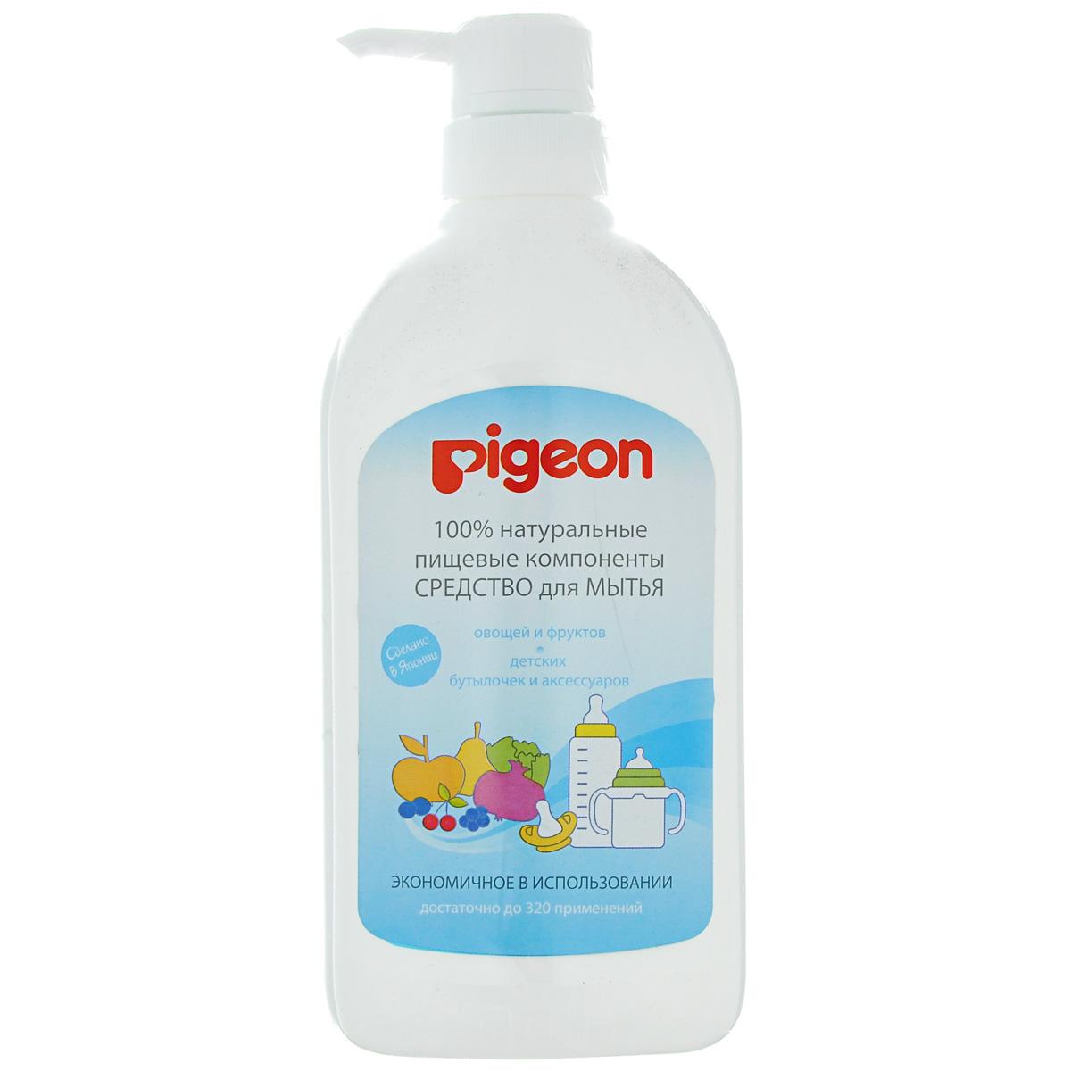 """Средство для мытья бутылочек и овощей """"Pigeon"""" (Пиджеон), 800 мл"""