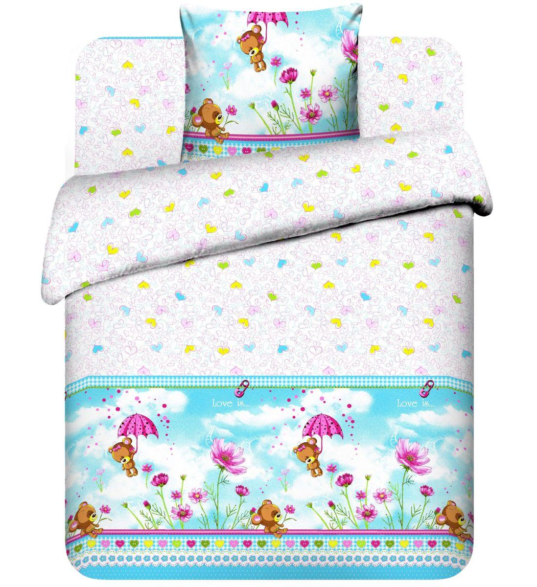 Детское постельное белье Василек Мишутка малютка (ясельный спальный КПБ, хлопок, наволочка 40х60)