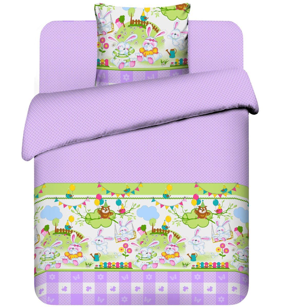 Детское постельное белье Василек Зайка огородник (ясельный спальный КПБ, хлопок, наволочка 40х60)