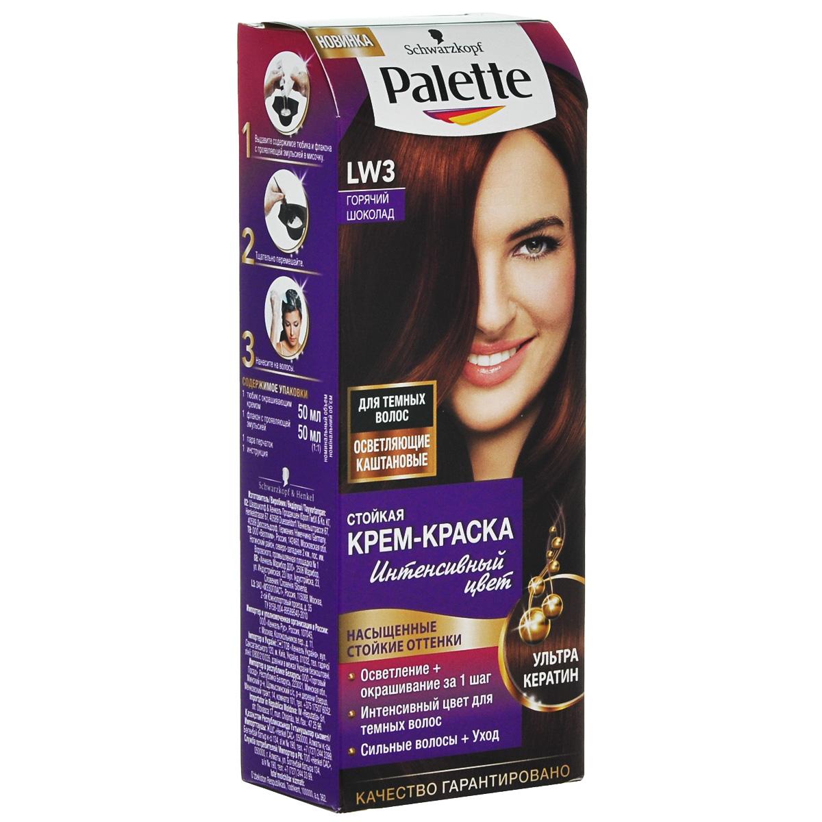 Palette ICC Крем-краска Осветляющие каштановые оттенок LW3 Горячий шоколад, 100 мл934352710Откройте для себя стойкую крем-краску Palette Intensive Color с формулой, обогащенной кератином для стойкого интенсивного цвета и сияющего блеска.Формула окрашивающего крема с Кератин-Комплексом оказывает ухаживающее воздействие в процессе окрашивания, а интенсивные цветовые пигменты глубоко проникают в структуру волос для невероятного сияющего цвета. Процесс окрашивания оставит ощущение мягкости и гладкости волос, а новая формула надежно защитит Ваш любимый оттенок от выцветания.
