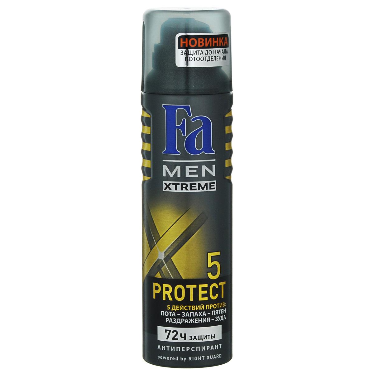 FA MEN Xtreme Дезодорант-аэрозоль Protect 5 , 150 мл120836595Fa MEN Xtreme Protect 5 – эффективный антиперспирант и 5 действий против: пота, запаха, пятен, раздражения и зуда! Инновационная формула с технологией Sweat Detect борется с потом еще до его появления. 72 часа высокоэффективнойзащиты против пота и запаха. Борется с источником запаха и обеспечивает длительную свежесть. Научно доказано. Также почувствуйте притягательную свежесть, принимая душ с гелем для душа Fa Men Xtreme.