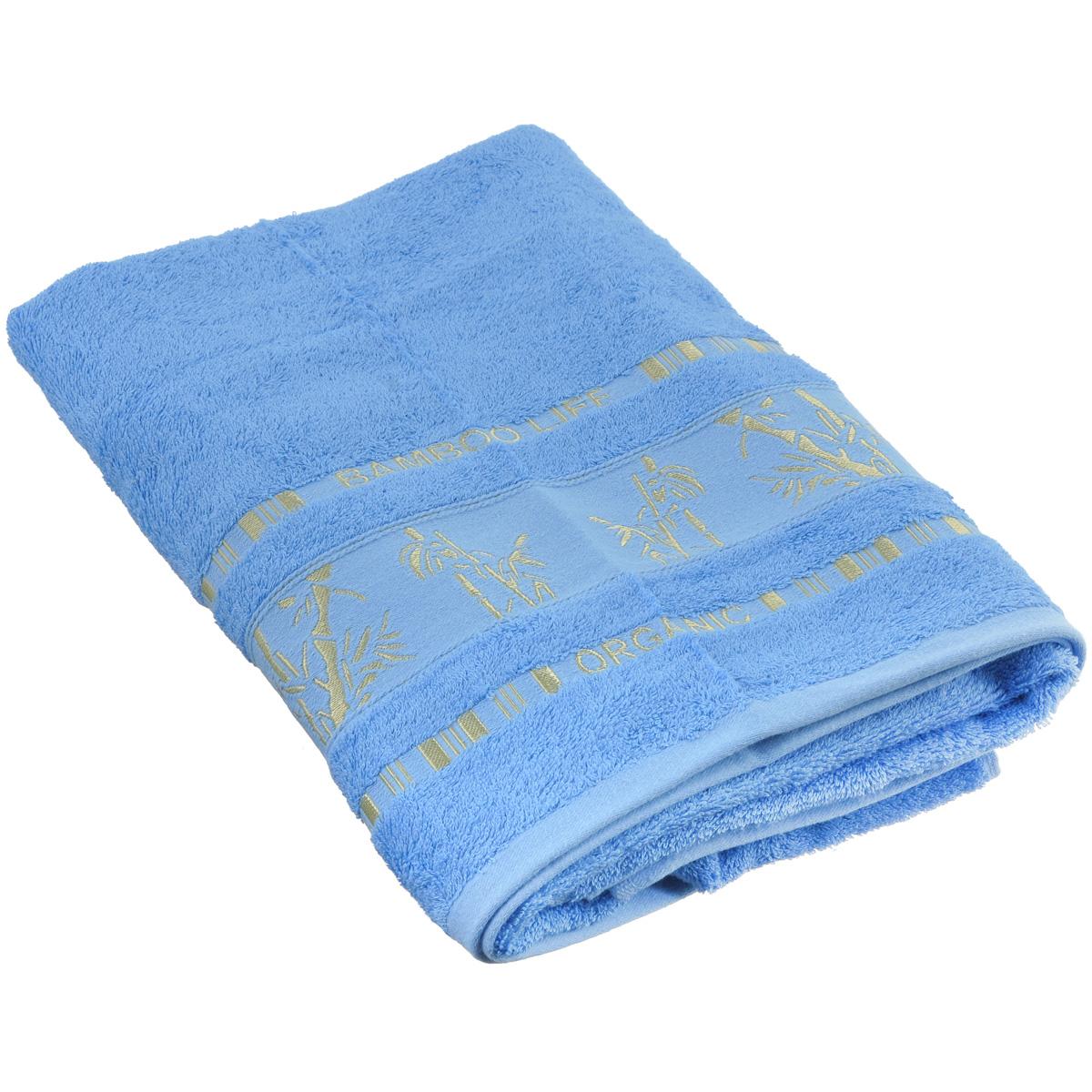 "Полотенце Mariposa ""Bamboo"", цвет: голубой, 70 см х 140 см"
