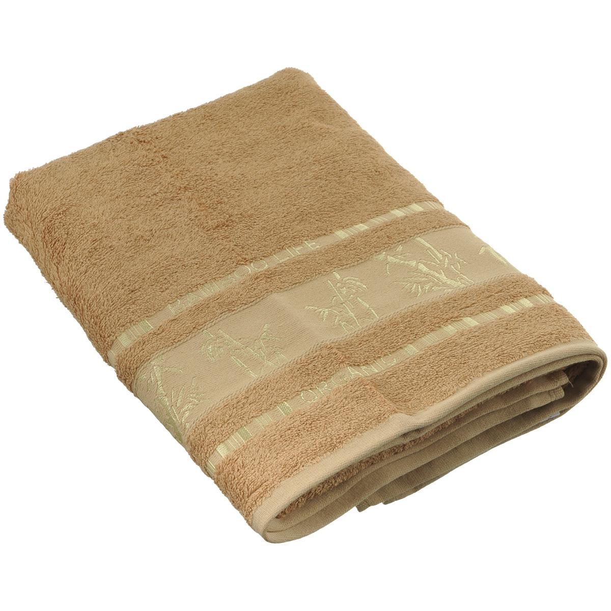 "��������� Mariposa ""Bamboo"", ����: ������-����������, 70 � 140 ��"