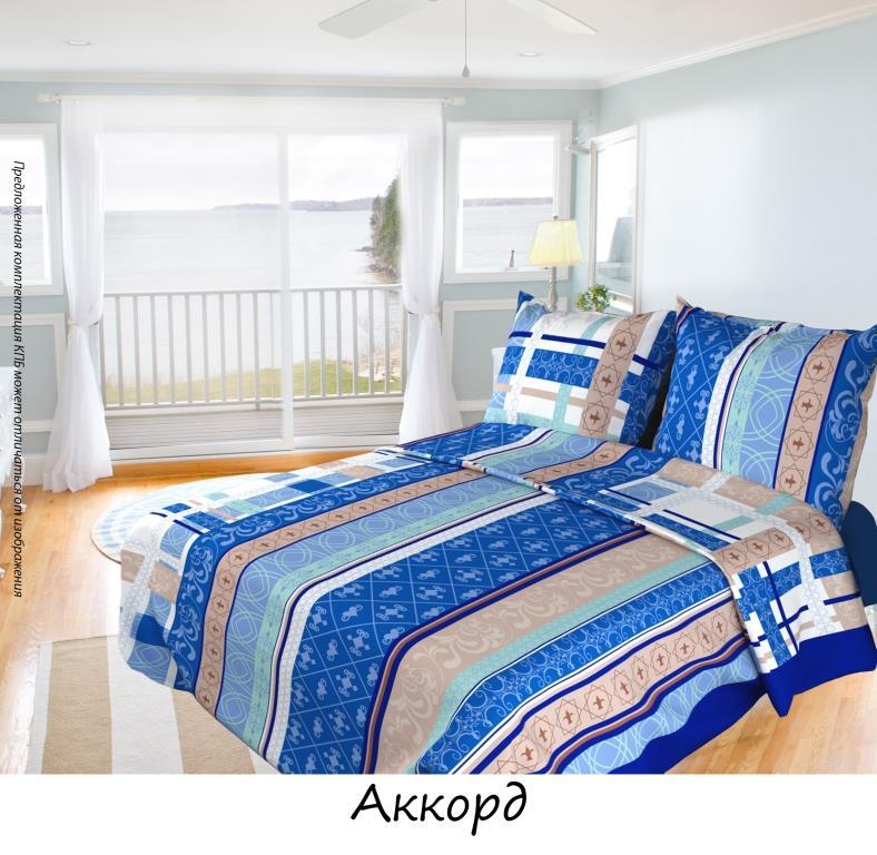 Комплект белья Олеся Аккорд, 1,5-спальное, наволочки 70х70, цвет: синий. 20501153192050115319Комплект постельного белья Олеся Аккорд выполнен из бязи (100% натурального хлопка). Комплект состоит из пододеяльника, простыни и двух наволочек. Постельное белье оформлено ярким красочным рисунком. Гладкая структура делает ткань приятной на ощупь, мягкой и нежной, при этом она прочная и хорошо сохраняет форму. Ткань легко гладится. Благодаря такому комплекту постельного белья вы сможете создать атмосферу роскоши и романтики в вашей спальне. В комплект входят: Пододеяльник - 1 шт. Размер: 147 см х 210 см. Простыня - 1 шт. Размер: 150 см х 210, см. Наволочка - 2 шт. Размер: 70 см х 70 см. УВАЖАЕМЫЕ КЛИЕНТЫ! Обращаем ваше внимание, что предложенная комплектация комплекта постельного белья может отличаться от изображения.