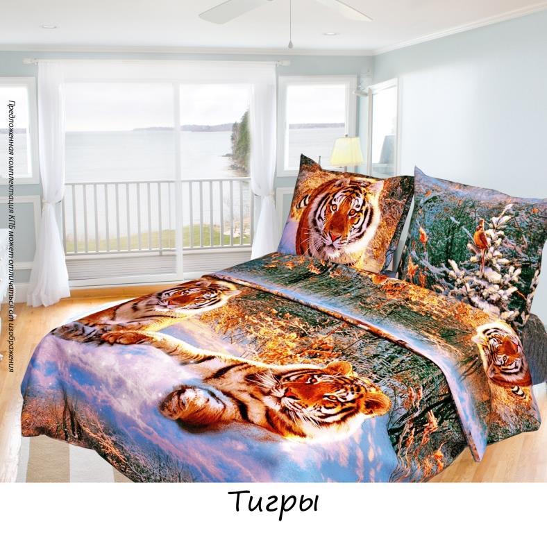 Постельное белье Олеся Тигры, семейное, наволочки 70х70, цвет: мульти. 20501156422050115642
