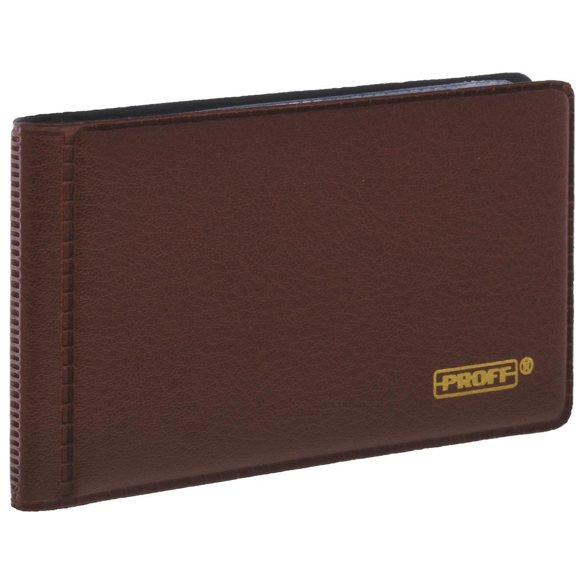 Визитница Proff, цвет: коричневый. PLF0405PLF0405Визитница Proff прекрасно подойдет для хранения визитных карточек. Обложка выполнена из искусственной кожи коричневого цвета. Внутри содержится блок из 12 листов, выполненных из прозрачного ПВХ. Каждый лист вмещает 2 визитки. Визитница - незаменимый аксессуар делового человека, который важно всегда носить с собой или хранить на своем рабочем столе.
