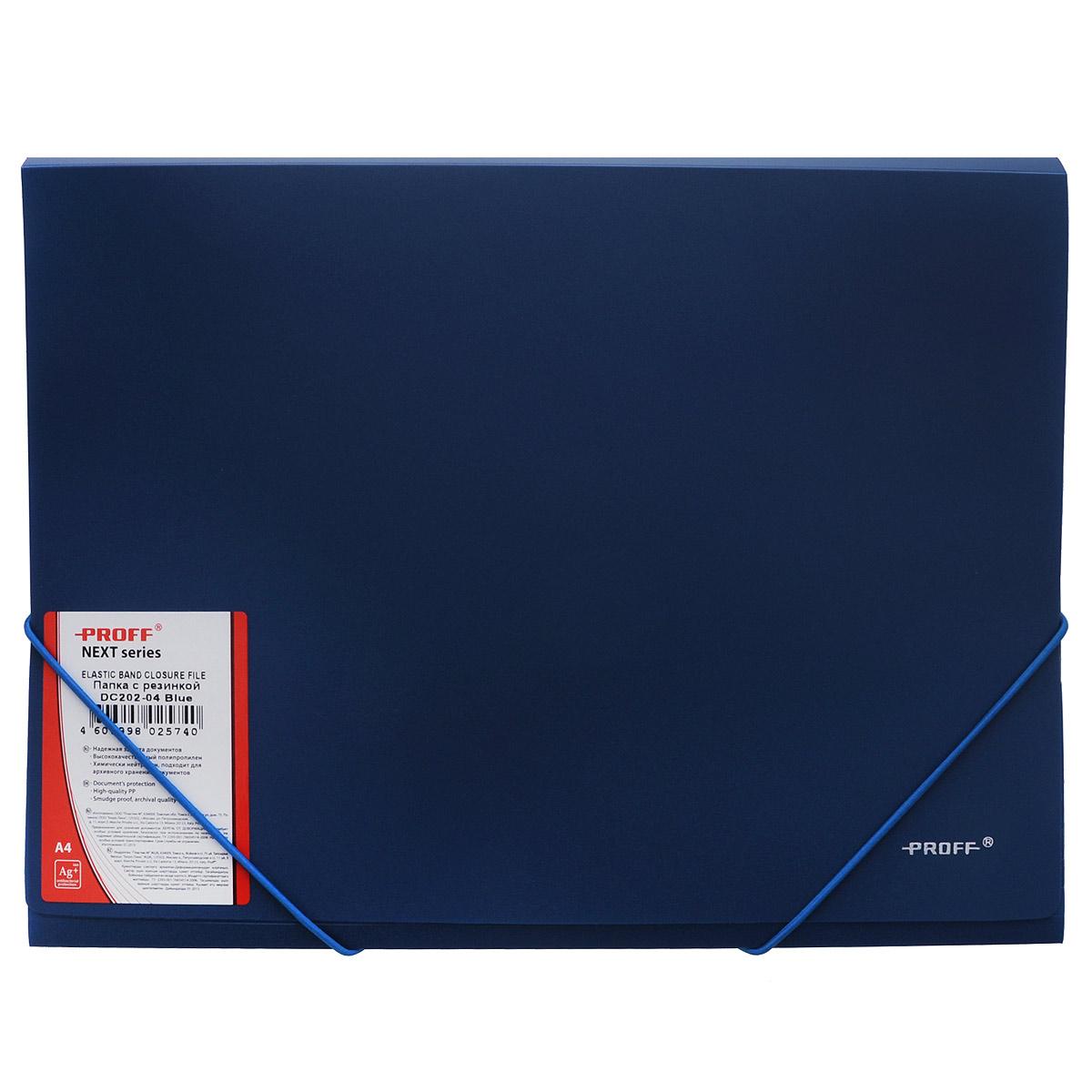 Папка на резинке Proff Next, ширина корешка 20 мм, цвет: синий. Формат А4DC202-04Папка на резинке Proff Next - это удобный и функциональный офисный инструмент, предназначенный для хранения и транспортировки рабочих бумаг и документов формата А4. Папка изготовлена из износостойкого высококачественного полипропилена. Внутри папка имеет три клапана, что обеспечивает надежную фиксацию бумаг и документов. Папка - это незаменимый атрибут для студента, школьника, офисного работника. Такая папка надежно сохранит ваши документы и сбережет их от повреждений, пыли и влаги.
