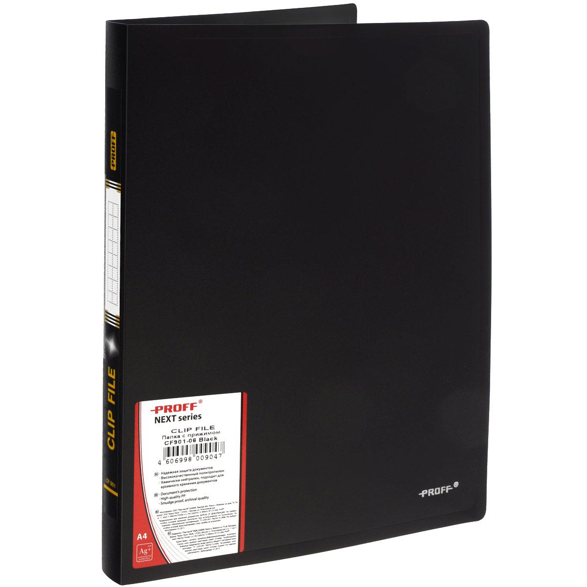 Папка с боковым зажимом Proff Next, цвет: черный. Формат А4. CF901-06CF901-06Папка с боковым зажимом Proff Next - это удобный и практичный офисный инструмент, предназначенный для хранения и транспортировки рабочих бумаг и документов формата А4. Папка изготовлена из высококачественного плотного полипропилена и оснащена металлическим зажимом, который не повреждает бумагу. Папка с боковым зажимом - это незаменимый атрибут для студента, школьника, офисного работника. Такая папка надежно сохранит ваши документы и сбережет их от повреждений, пыли и влаги.