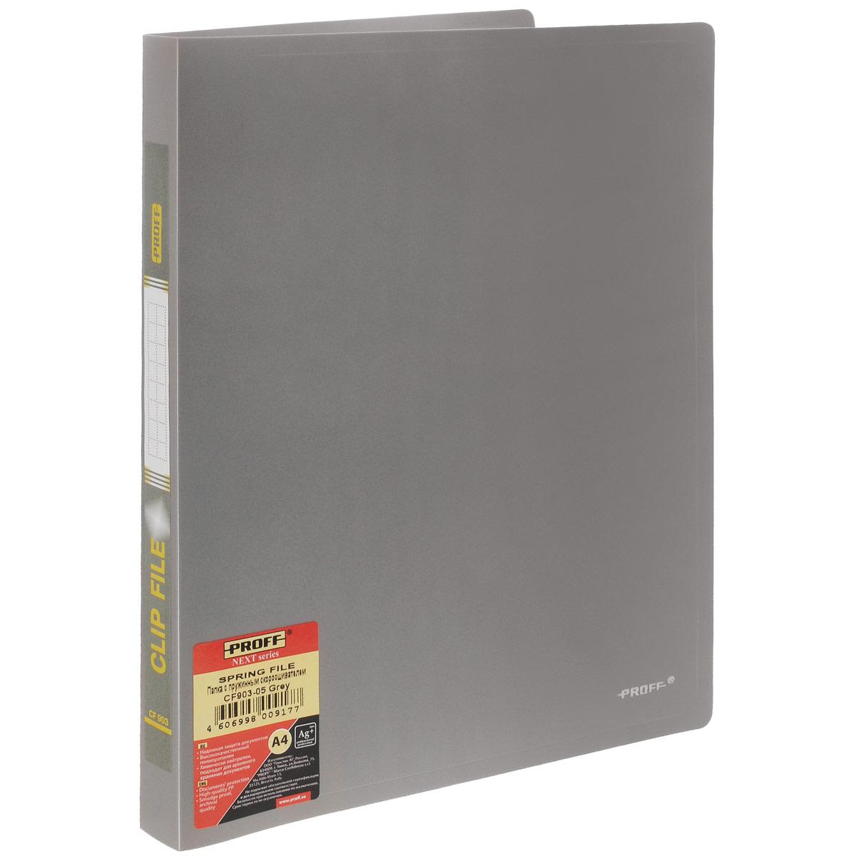 Папка-скоросшиватель Proff Next, цвет: серый. Формат А4. CF903-05CF903-05Папка-скоросшиватель Proff Next - это удобный и практичный офисный инструмент, предназначенный для хранения и транспортировки рабочих бумаг и документов формата А4. Папка изготовлена из высококачественного плотного полипропилена и оснащена металлическим пружинным скоросшивателем. Папка-скоросшиватель - это незаменимый атрибут для студента, школьника, офисного работника. Такая папка надежно сохранит ваши документы и сбережет их от повреждений, пыли и влаги.