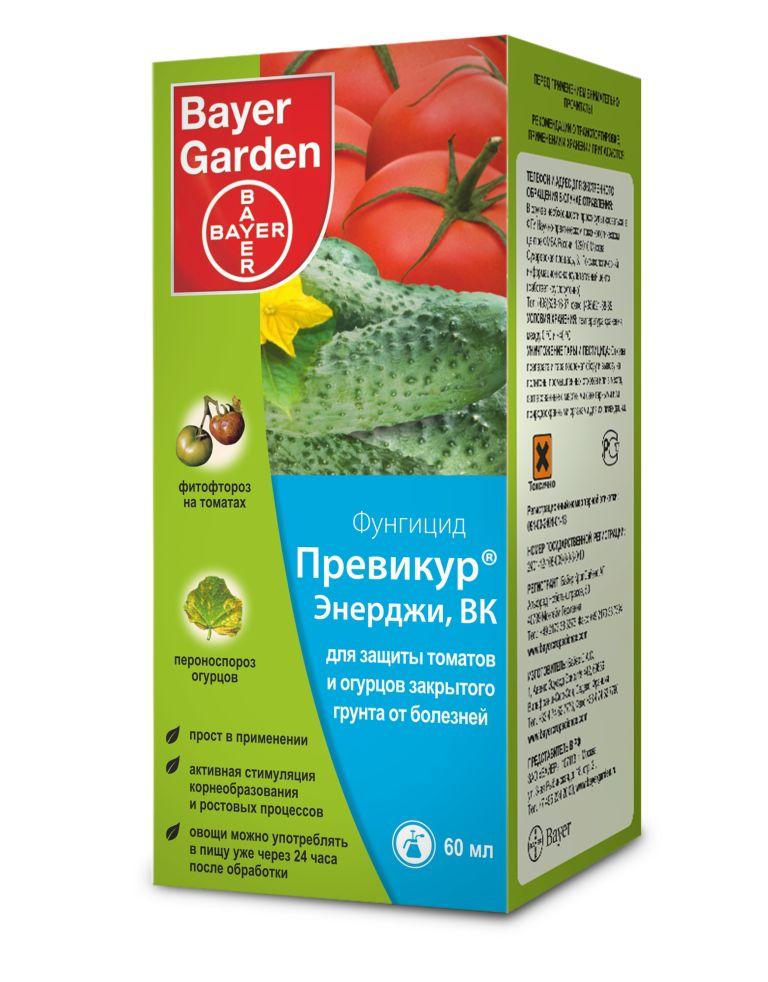 Фунгицид Bayer Garden Превикур, для защиты томатов и огурцов от болезней, 60 млПревикур Энерджи, ВК (530+310 г/л) 60 мл (100шт), штФунгицид Bayer Garden Превикур выполнен в виде водорастворимого концентрата и предназначен для защиты томатов и огурцов закрытого грунта от болезней. Средство способствует активной стимуляции корнеобразования и ростовых процессов. Овощи можно употреблять в пищу после 24 часов после обработки. Действующее вещество: пропамокарб, фосэтил. Концентрация: 530 г/л, 310 г/л. Объем: 60 мл.