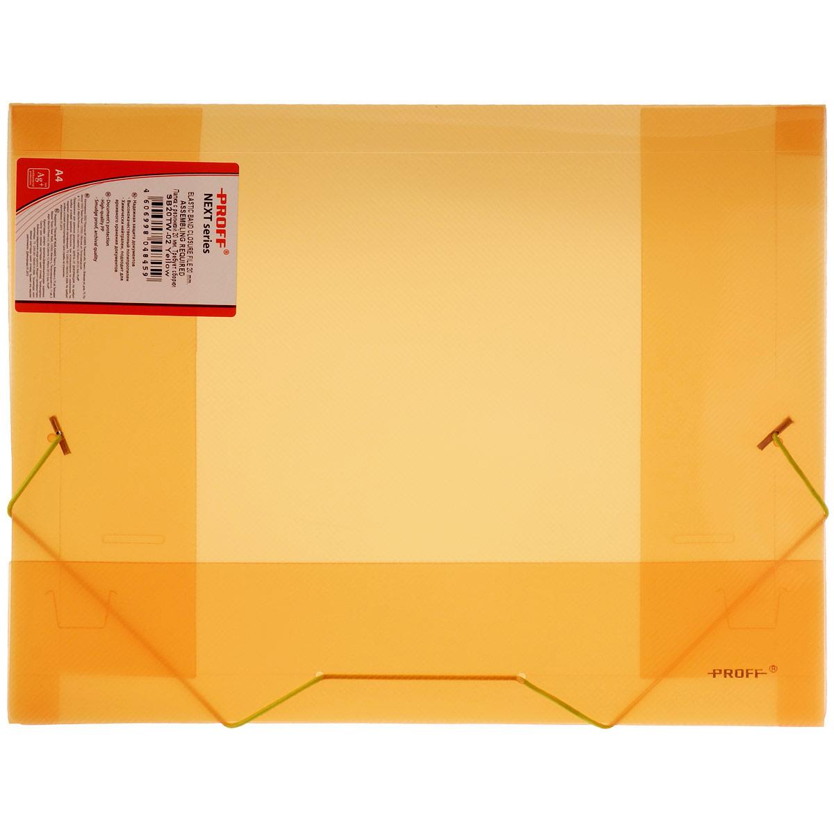Папка на резинке Proff Next, цвет: желтый, 3 клапана. Формат А4. SB20TW-02SB20TW-02Папка на резинке Proff Next, изготовленная из высококачественного плотного полипропилена, это удобный и практичный офисный инструмент, предназначенный для хранения и транспортировки рабочих бумаг и документов формата А4. Полупрозрачная папка, оснащенная тремя клапанами внутри для надежного удержания бумаг, закрывается при помощи угловых резинок. Согнув клапаны по линии биговки, можно легко увеличить объем папки, что позволит вместить большее количество документов. Папка на резинке - это незаменимый атрибут для студента, школьника, офисного работника. Такая папка надежно сохранит ваши документы и сбережет их от повреждений, пыли и влаги.