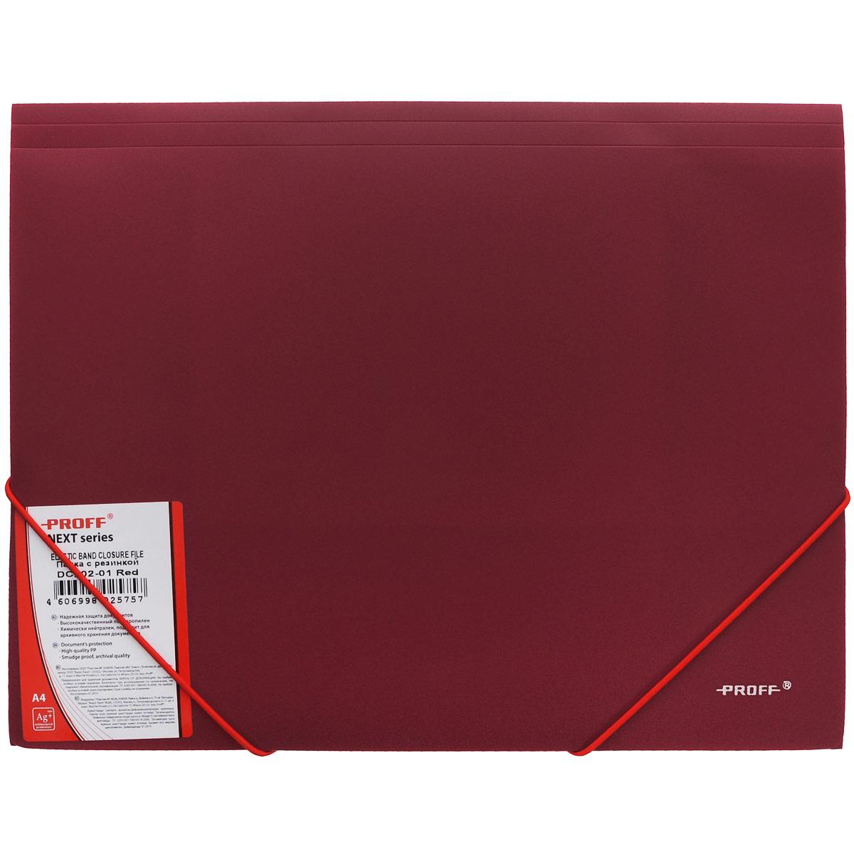 Proff Папка на резинке Next цвет темно-красныйDC202-01Папка на резинке Proff Next, изготовленная из высококачественного плотного полипропилена, это удобный и практичный офисный инструмент, предназначенный для хранения и транспортировки рабочих бумаг и документов формата А4. Матовая папка, оснащенная тремя клапанами внутри для надежного удержания бумаг, закрывается при помощи угловых резинок. Согнув клапаны по линии биговки, можно легко увеличить объем папки, что позволит вместить большее количество документов. Папка на резинке - это незаменимый атрибут для студента, школьника, офисного работника. Такая папка надежно сохранит ваши документы и сбережет их от повреждений, пыли и влаги.