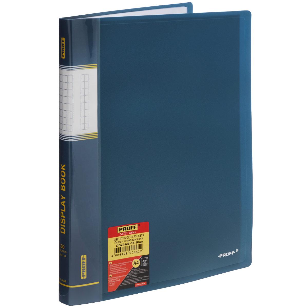 Proff Папка с файлами Next 30 листов цвет синийDB30AB-04Папка с файлами Proff Next - это удобный и практичный офисный инструмент, предназначенный для хранения и транспортировки рабочих бумаг и документов формата А4. Обложка выполнена из плотного полипропилена. Папка включает в себя 30 прозрачных файлов формата А4. Папка с файлами - это незаменимый атрибут для студента, школьника, офисного работника. Такая папка надежно сохранит ваши документы и сбережет их от повреждений, пыли и влаги.