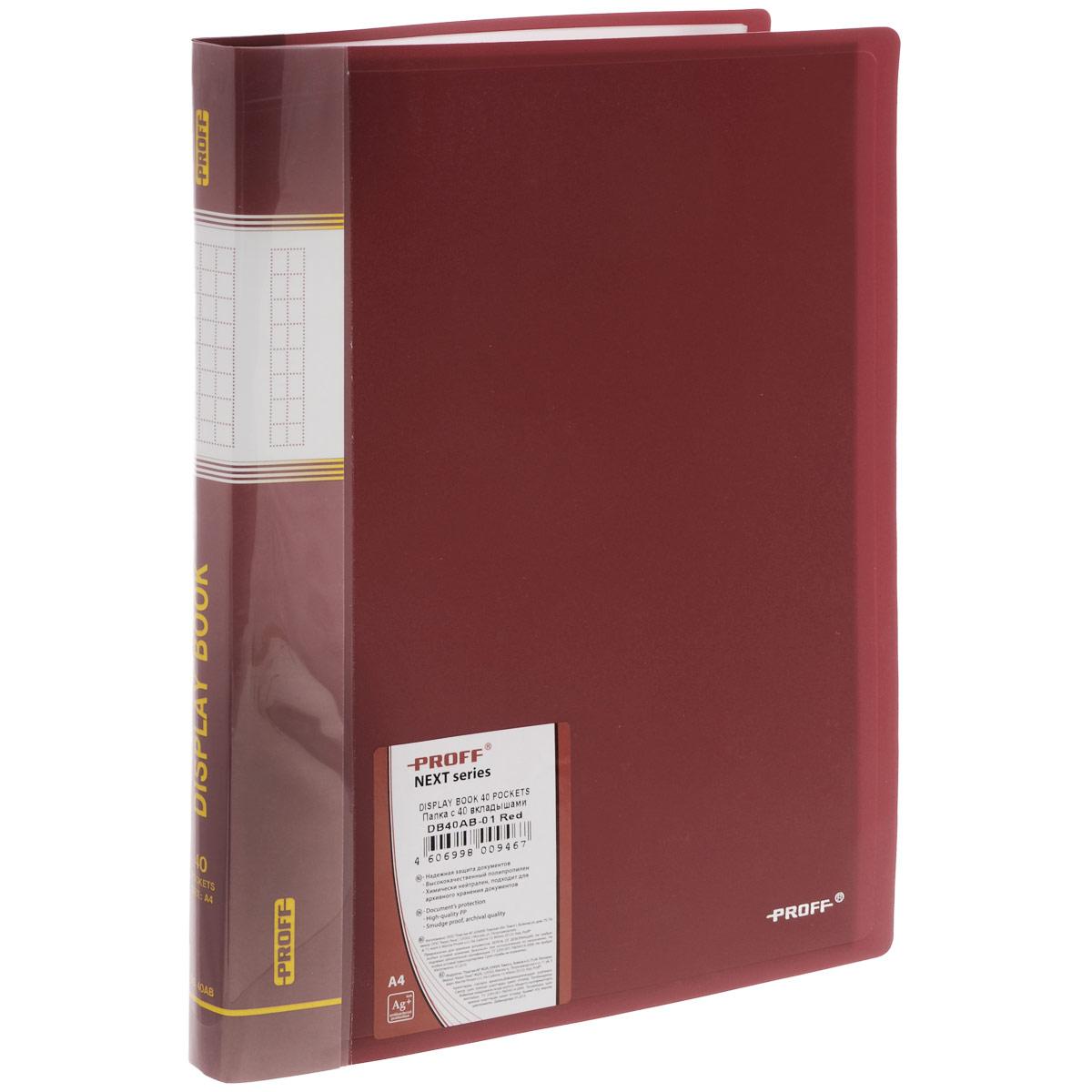 Папка с файлами Proff Next, 40 листов, цвет: красный. Формат А4DB40AB-01Папка с файлами Proff Next, изготовленная из высококачественного плотного полипропилена, это удобный и практичный офисный инструмент, предназначенный для хранения и транспортировки рабочих бумаг и документов формата А4. Папка оснащена 40 вклеенными прозрачными файлами. Папка с файлами - это незаменимый атрибут для студента, школьника, офисного работника. Такая папка надежно сохранит ваши документы и сбережет их от повреждений, пыли и влаги.