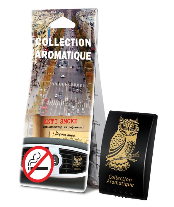 Аромат Anti Smoke D-33 на дефлектор Дороги мира серии Collection Aromatique, plasticD-33 plasticАроматизатор Collection Aromatique устраняет неприятные запахи, освежает воздух в салоне автомобиля и наполняет его ароматом. Ароматизатор на пенной основе эффективно действует как в жаркие летние дни, так и в морозных погодных условиях. Не содержит вредных для организма человека компонентов. Может использоваться дома и в офисе. Отлично справляется со своей задачей и равномерно испаряет приятный аромат в течение всего срока эксплуатации. Благодаря ароматизатору Collection Aromatique запахи в салоне вашего автомобиля, дома или офиса будут дарить наслаждение в любое время года.