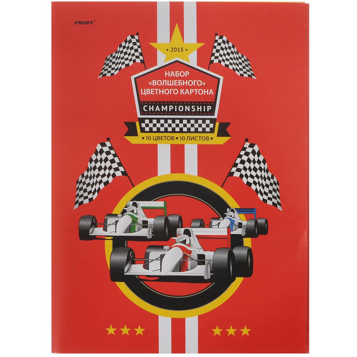 """Набор цветного картона Proff """"Racing"""", 10 листов DH15-CCS10"""