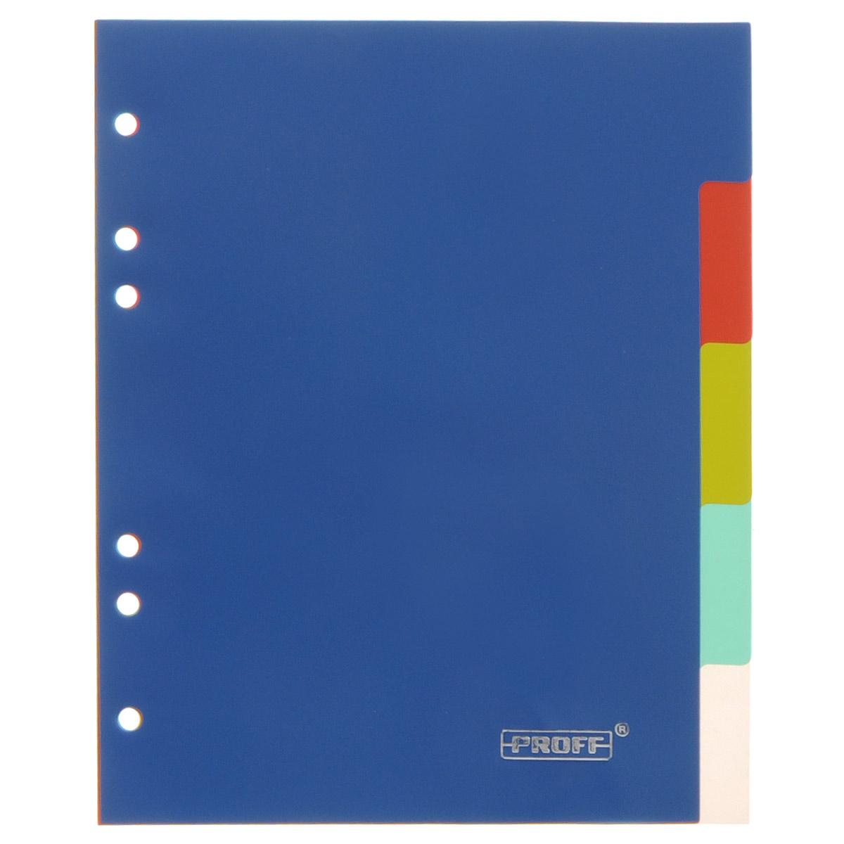 Набор разделителей листов Proff. Формат A5, 5 штPF ROZ A5-5Набор разделителей листов Proff, изготовленный из полипропилена, станет незаменимой канцелярской принадлежностью в вашей работе. Разделители разных цветов предназначены для учета, классификации и удобной систематизации документов формата А5 в архивных папках, папках-регистраторах, скоросшивателях. В набор входят 5 разделителей. Универсальная боковая перфорация, состоящая из 6 отверстий, позволяет использовать разделители в папках с различными механизмами подшивания.