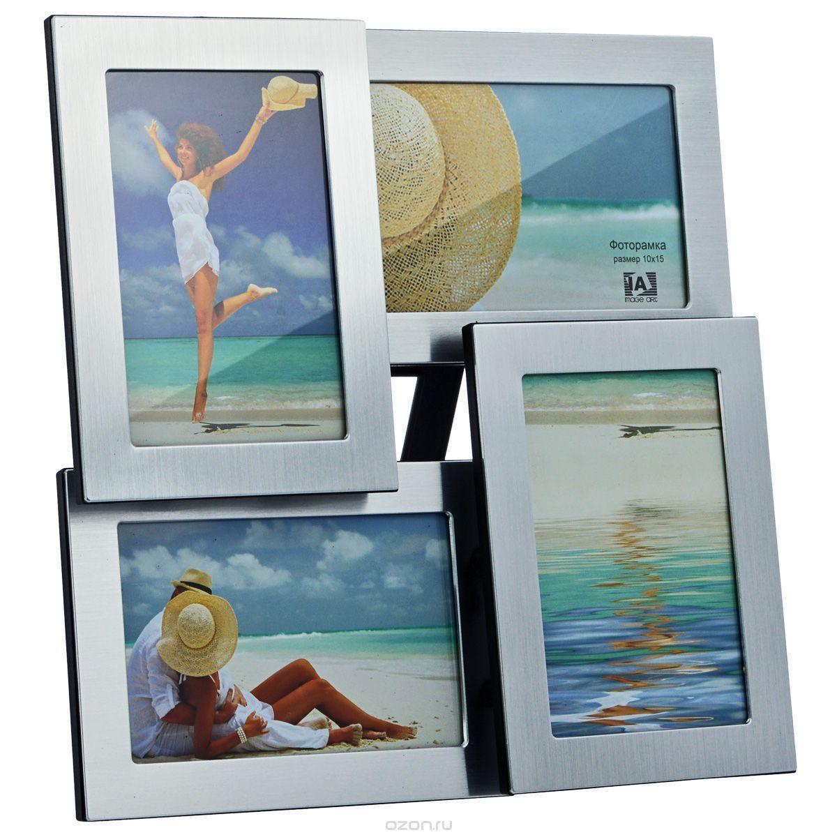 Фоторамка Image Art, цвет: серебристый, на 4 фото, 10 см х 15 см. 50553986927385055398692738Фоторамка-коллаж Image Art - прекрасный способ красиво оформить ваши фотографии. Изделие рассчитано на 4 фотграфии. Фоторамка выполнена из алюминия и пластика и защищена стеклом. Фоторамку можно поставить на стол или подвесить на стену, для чего с задней стороны предусмотрены специальные отверстия. Такая фоторамка поможет сохранить на память самые яркие моменты вашей жизни, а стильный дизайн сделает ее прекрасным дополнением интерьера интерьера.