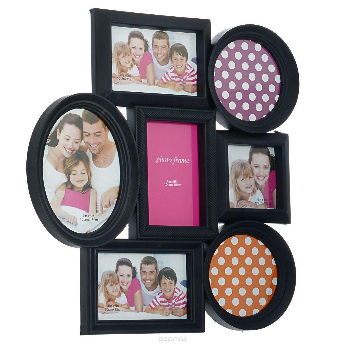 Фоторамка Image Art, цвет: черный, на 7 фото. 50553986895235055398689523Фоторамка-коллаж Image Art - прекрасный способ красиво оформить ваши фотографии. Изделие рассчитано на 7 фотографий. Фоторамка выполнена из высококачественного пластика. Фоторамку можно подвесить на стену, для чего с задней стороны предусмотрены специальные отверстия. Такая фоторамка поможет сохранить на память самые яркие моменты вашей жизни, а стильный дизайн сделает ее прекрасным дополнением интерьера. Размер фотографий: 10 см х 15 см; 10 см х 15 см; 10 см х 15 см; 10 см х 15 см; 10 см х 10 см; 13 см х 13 см; 13 см х 13 см.