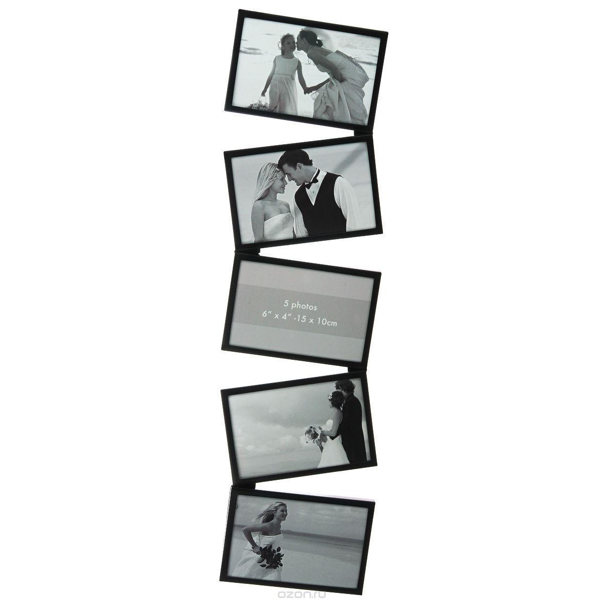 Фоторамка Image Art 6045/5-4B6045/5-4BФоторамка Image Art - прекрасный способ красиво оформить ваши фотографии. Изделие рассчитано на 5 фотографий. Фоторамка выполнена из металла и защищена стеклом. Фоторамку можно поставить на стол или подвесить на стену, для чего с задней стороны предусмотрены специальные отверстия. Такая фоторамка поможет сохранить на память самые яркие моменты вашей жизни, а стильный дизайн сделает ее прекрасным дополнением интерьера.