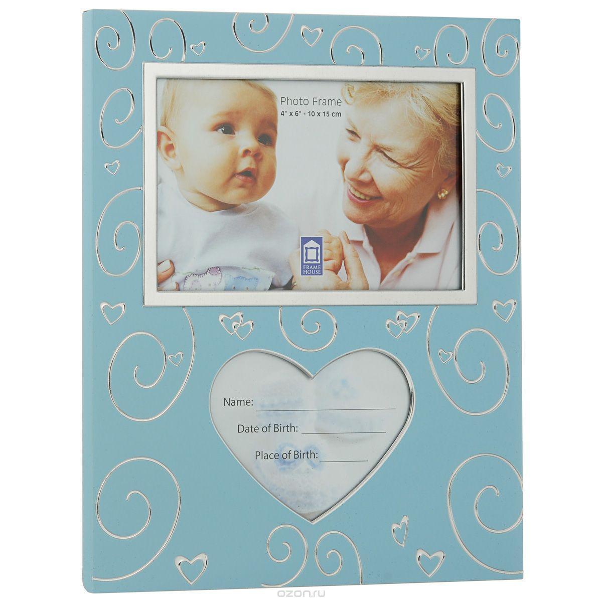 Фоторамка PATA T8715N 10X15 для мальчиковT8715NФоторамка PATA - прекрасный способ красиво оформить фотографию вашего малыша. Фоторамка выполнена из металла, покрытого краской голубого цвета, и украшена красивым рельефом. Внизу расположено поле в виде сердечка для записи имени, даты рождения и места рождения вашего ребенка. Фоторамку можно поставить на стол с помощью специальной ножки или подвесить на стену, для чего с задней стороны предусмотрены отверстия. Такая фоторамка поможет сохранить на память самые яркие моменты вашей жизни, а стильный дизайн сделает ее прекрасным дополнением интерьера комнаты.