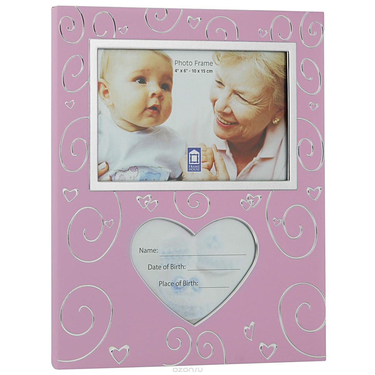 Фоторамка PATA T8715P 10X15 для девочекT8715PФоторамка PATA - прекрасный способ красиво оформить фотографию вашего малыша. Фоторамка выполнена из металла, покрытого краской голубого цвета, и украшена красивым рельефом. Внизу расположено поле в виде сердечка для записи имени, даты рождения и места рождения вашего ребенка. Фоторамку можно поставить на стол с помощью специальной ножки или подвесить на стену, для чего с задней стороны предусмотрены отверстия. Такая фоторамка поможет сохранить на память самые яркие моменты вашей жизни, а стильный дизайн сделает ее прекрасным дополнением интерьера комнаты.