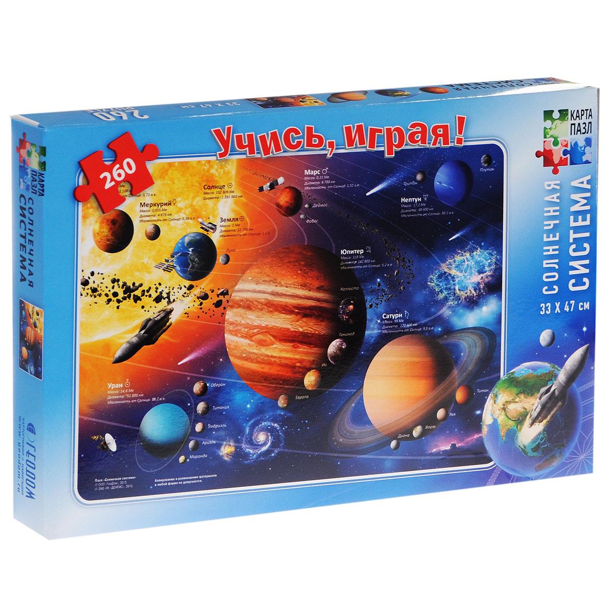 Солнечная система. Пазл-карта, 260 элементов