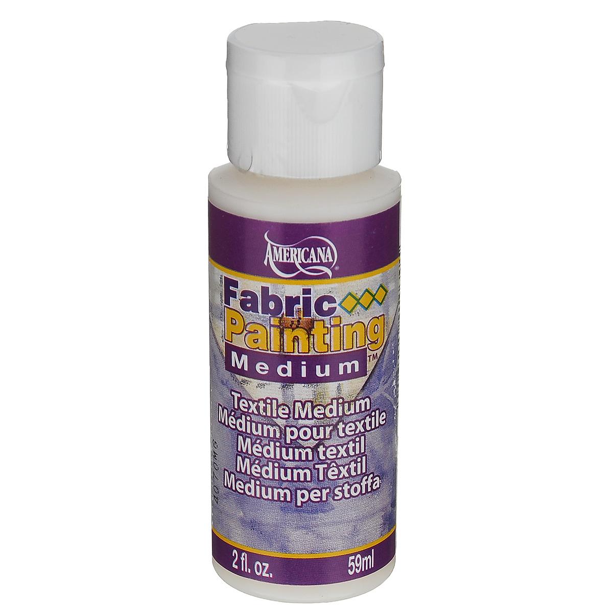 Медиум для ткани Americana Fabric Painting, 59 млDAS10-3Медиум для ткани Americana Fabric Painting в сочетании с акриловой краской создает специальную краску для ткани, устойчивую к стирке и не линяющую. Медиум улучшает проникновение краски вглубь ткани и обеспечивает прочную связь пигментов и волокон ткани - что помогает предотвратить образование трещинок в рисунке на ткани, выцветание, вытирание или потускнение цветов. Медиум Americana Fabric Painting подходит как для раскрашивания одежды, так и домашнего текстиля или аксессуаров. Обеспечивает мягкость финальному рисунку и улучшает смешивание или детализацию цветов. Не токсичен. Можно добавлять оттенки и детали только пока рисунок остается влажным. Чтобы сделать рисунок устойчивым, необходимо закрепить через нагрев - можно утюгом, прогладив место рисунка через ткань или через бумагу. Объем: 59 мл.