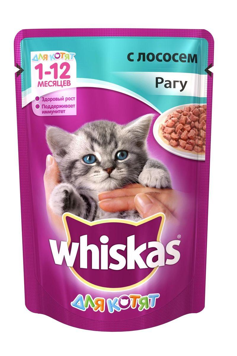 Консервы для котят Whiskas, рагу с лососем, 85 г55850Консервы для котят Whiskas - это современный продуманный рацион с оптимальным соотношением цена-качество, он изготавливается из натурального мяса и рыбы, субпродуктов и злаков, не содержит вредных для здоровья компонентов, имеет низкий уровень жира и холестерина, а также оптимально высокую энергетическую ценность - котята в сутки тратят куда больше калорий, чем взрослые питомцы. Особенное внимание производитель уделил повышению иммунитета пушистого малыша: формула рациона дополнена комплексом природных антиоксидантов (витаминов А и Е), которые помогают защищать организм от неблагоприятного воздействия ультрафиолетовых лучей, вирусов, возбудителей болезней и загрязненной окружающей среды. Благодаря этому здоровье вашего любимца будет находиться в полной безопасности - котенок вырастет крепким, сильным, устойчивым к заболеваниям и совершенно здоровым! Состав: мясо и субпродукты, рыба (в том числе лосось минимум 4%), растительное масло, таурин, витамины, минеральные...