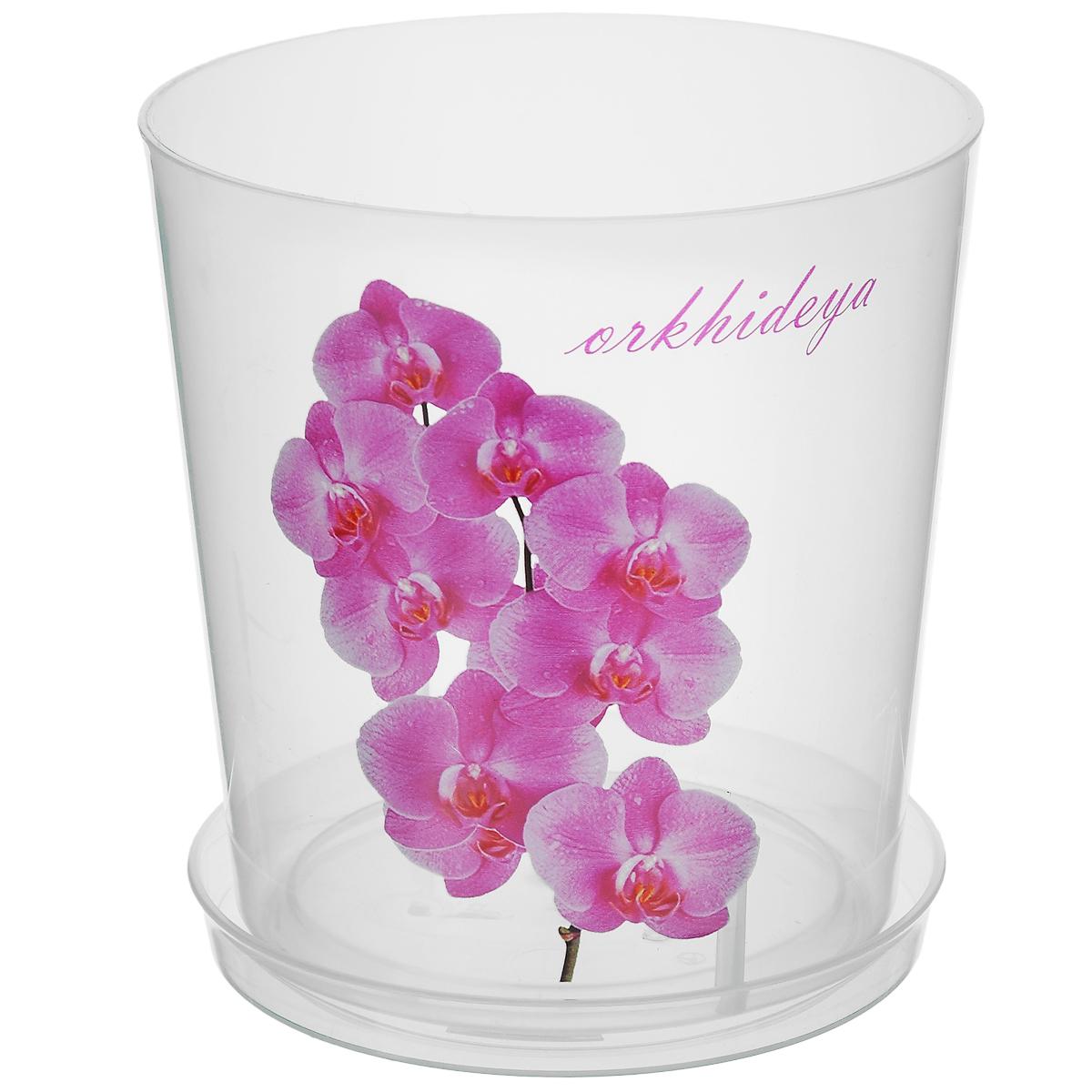Горшок для орхидей Альтернатива, цвет: белый, 1,8 лМ1604Горшок для орхидей Альтернатива изготовлен из прочного прозрачного пластика. Внешние стенки оформлены изысканным изображением розовых цветков орхидеи и надписью Orkhideya. Горшок оснащен поддоном. Диаметр горшка (по верхнему краю): 14 см. Высота горшка: 15 см.